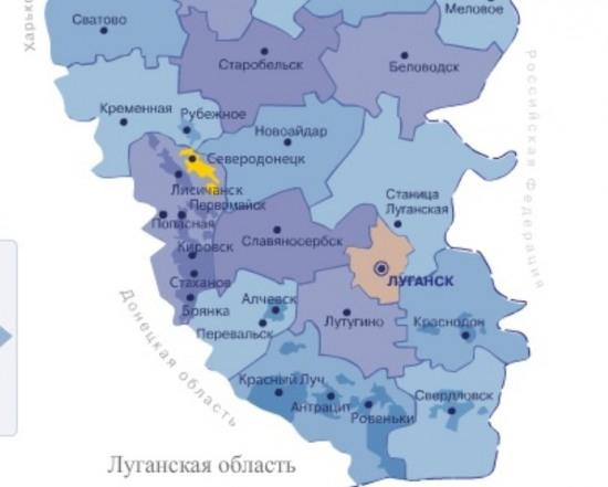 Центром Луганской области стал Северодонецк