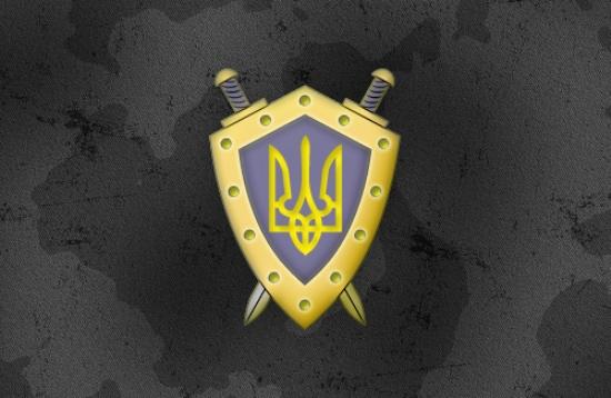 Облпрокуратура возбудила уголовное дело против чиновников Днепропетровского горсовета
