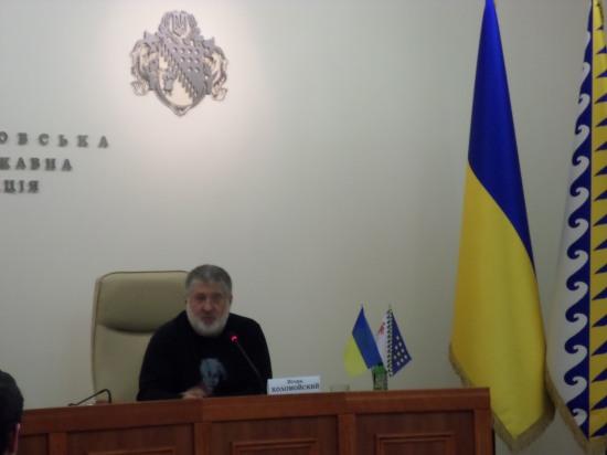 Коломойскому пришло приглашение на выборы