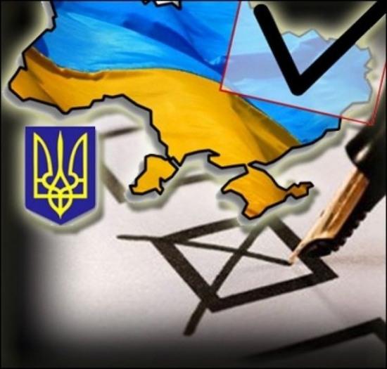В Днепропетровске попытки фальсификации на выборах начались задолго до начала голосования