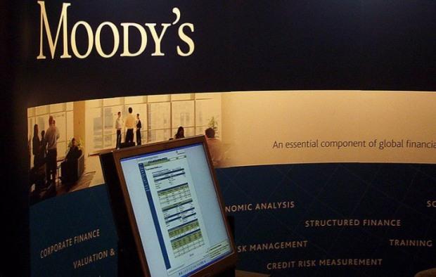 Moody's повысил рейтинг ПриватБанка, прогноз – стабильный
