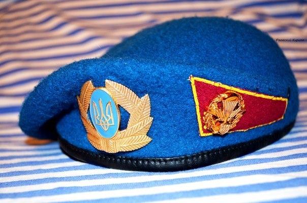 В Днепропетровске начался конкурс по созданию мемориала погибшим десантникам