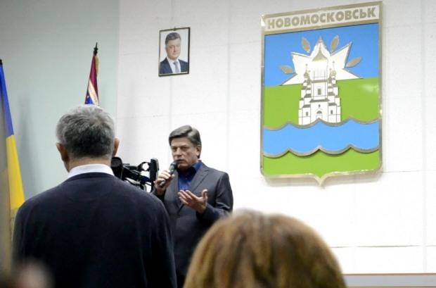 Жители Новомосковска соберутся на Вече, чтобы принять резолюцию