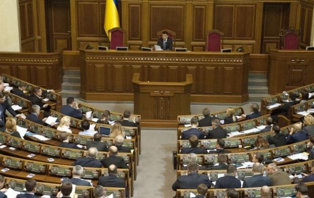 Кто из днепропетровских нардепов поддержал госбюджет 2016?