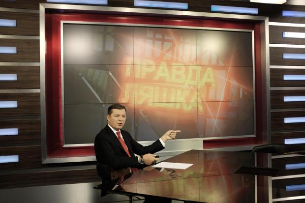 Олег Ляшко: Моя правда глаза колет
