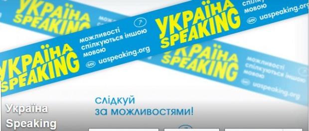 Жителей Днепропетровщины призывают побить мировой рекорд Гиннеса