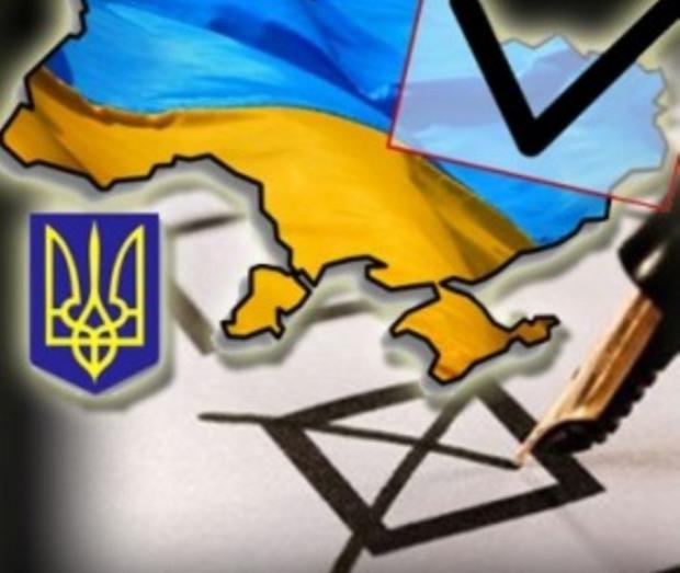 ЦИК зарегистрировала первого кандидата в депутаты Верховной Рады по округу в Днепре