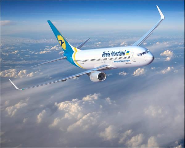 Почему в Европе могут отказаться от полетов над Днепром