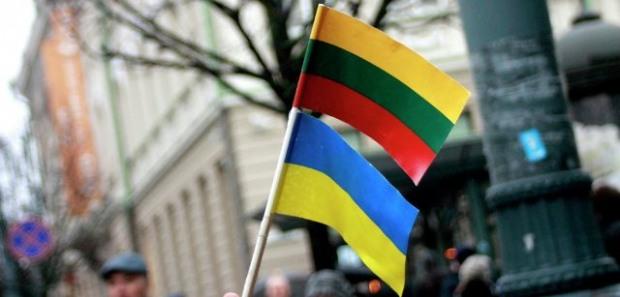 Педагоги Днепропетровщины получат новые знания в Литве