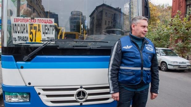Водителям автобусных маршрутов Днепра выдали новую форму
