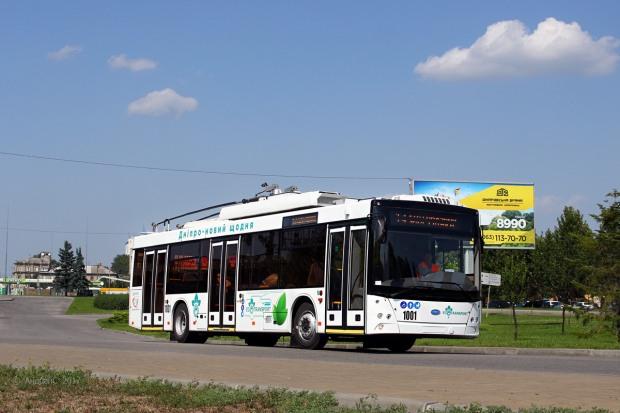 Дилер «Южмаша» продает Днепровскому горсовету троллейбусы на 67 миллионов гривен