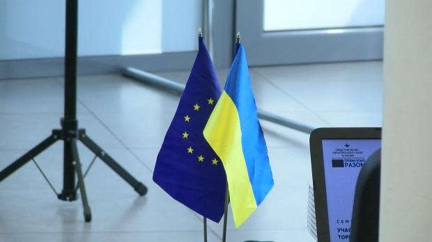 Малий та середній бізнес Дніпропетровщини вчиться просувати себе в ЄС