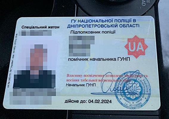 Радника начальника ГУ Нацполіції в Дніпропетровській області затримали за вимагання в шахрайки