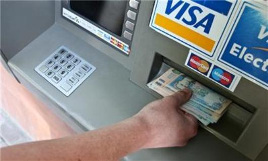 Днепропетровцы пострадали от «банкоматных» мошенников