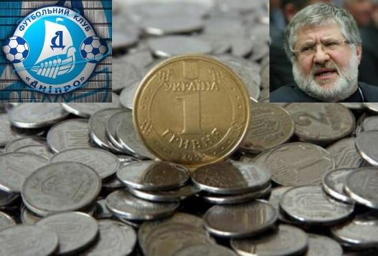 «Днепр» Коломойского попал под европейские финансовые санкции