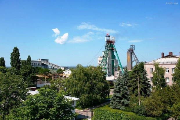 В Терновке на шахте электромонтеру оторвало руку