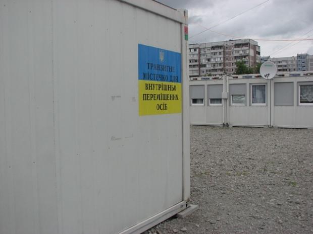 Жизнь переселенцев в модульных городах Днепропетровщины