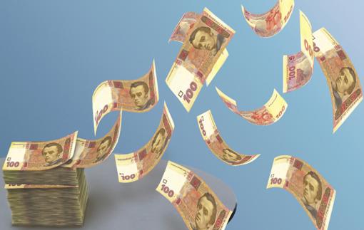 Возле горсовета Днепра пройдут консультации о деньгах