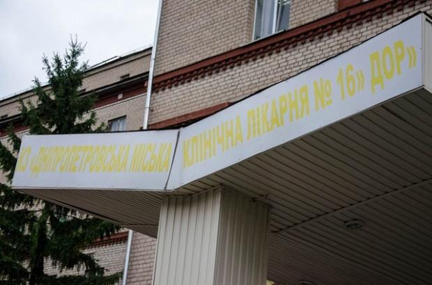 Днепропетровщина получила медицинское оборудование из Франции
