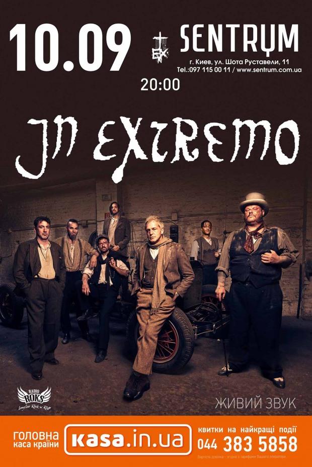 Осень начнется ошеломляющим шоу от королей folk-metal «In Extremo»