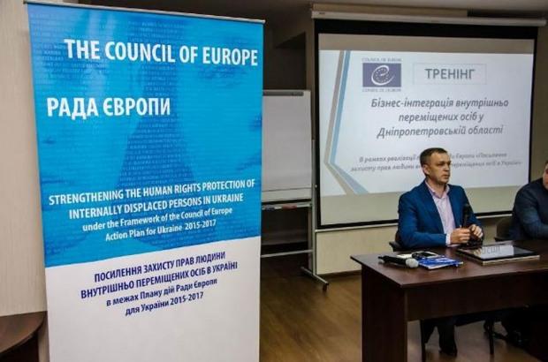 Как в Днепре при поддержке Совета Европы интегрируют переселенцев в бизнес