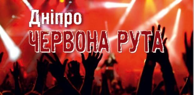 Певцы Днепропетровщины будут выступать на большой сцене фестиваля «Червона рута» в Киеве