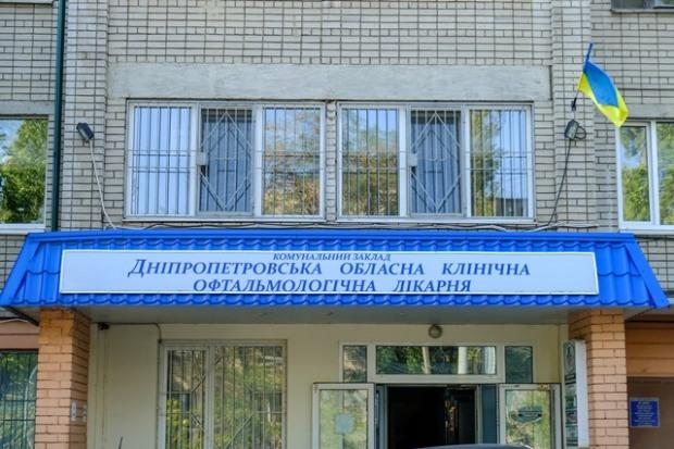 В Днепре в одной из больниц строят новый хирургический корпус