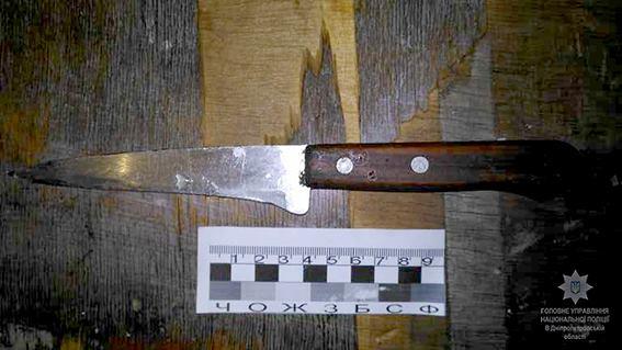 На Днепропетровщине женщина зарезала своего сожителя