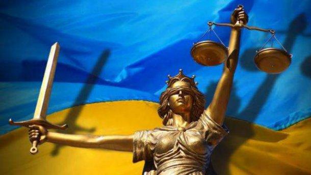 Требуются подписи под петицией о создании антикоррупционного суда