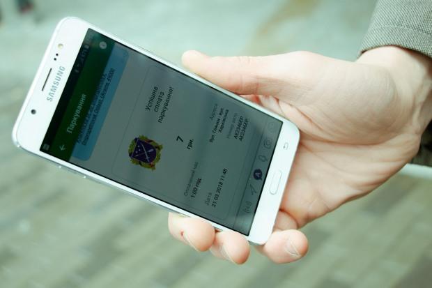 Оплата за парковку с помощью смартфона уже работает в Днепре. ПриватБанк и КП «Горавтопарк» презентовали новый сервис