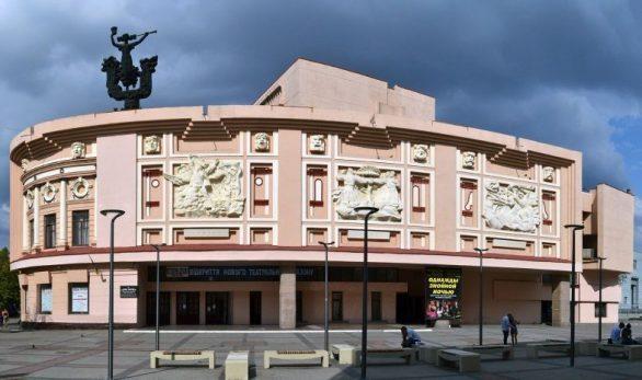 Театр Шевченка запрошує дніпровців на травневі вистави