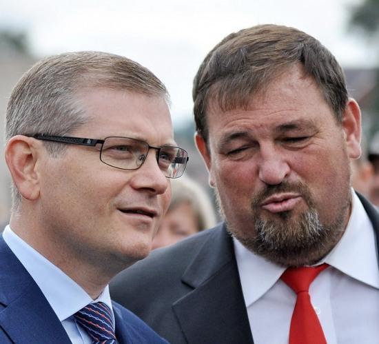 В одном из округов Днепропетровской области новый лидер