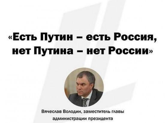 Владимир Голышев: «Никаких «русских» нет! И никогда не было»