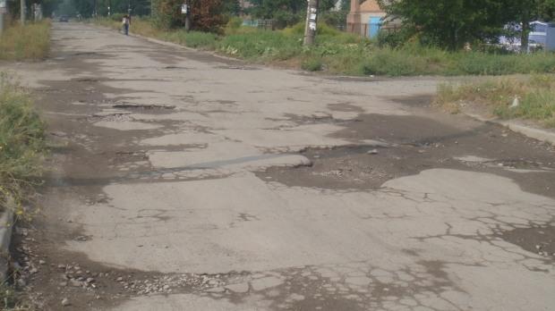 Тендер на содержание дорог в Кривом Роге выиграл друг Вилкулов
