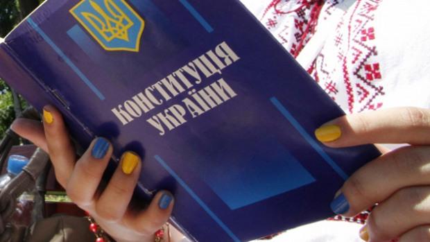 Принятие Конституции в большинстве зависело от народных избранников с Днепропетровщины