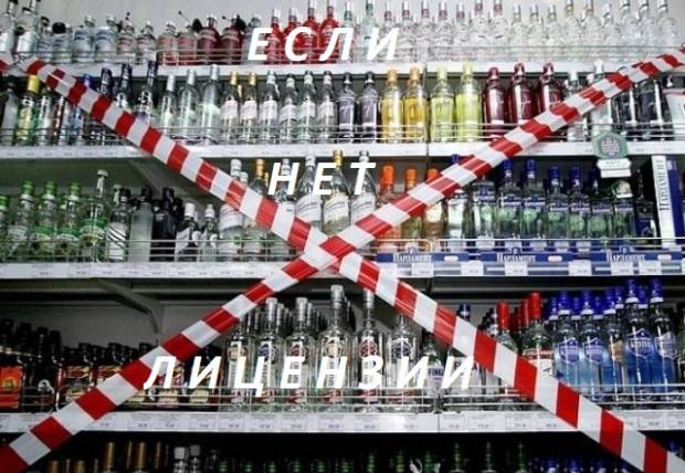 На Днепропетровщине выявлены торговцы табачными изделиями без лицензий