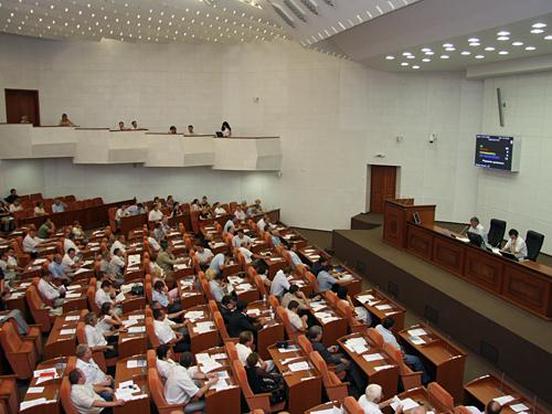 Депутаты Днепра идут на каникулы