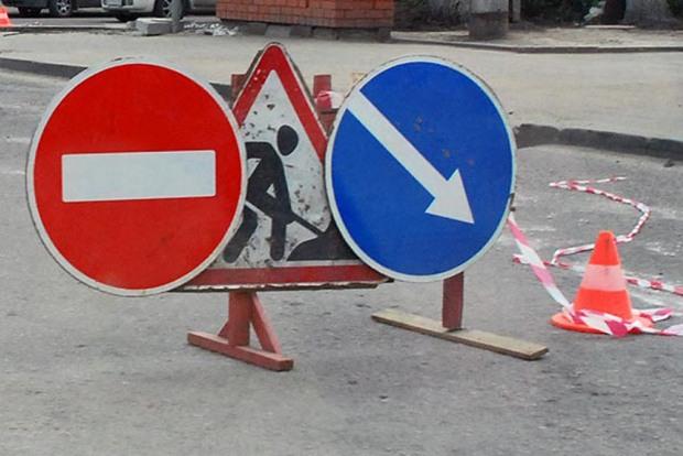 В Днепре для ремонта перекроют три улицы
