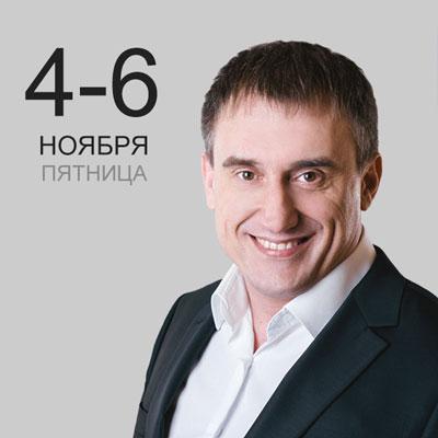 """Николай Сапсан: тренинг """"Акцент"""""""