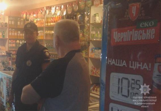 На Днепропетровщине полиция зафиксировала факт продажи алкоголя детям
