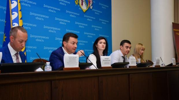 В Днепровском городском совете обсудили внедрение антикоррупционного законодательства