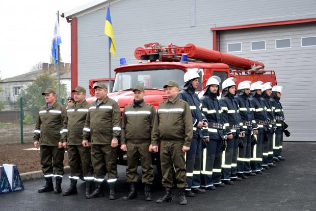 В Днепропетровской области появился первый Центр безопасности граждан