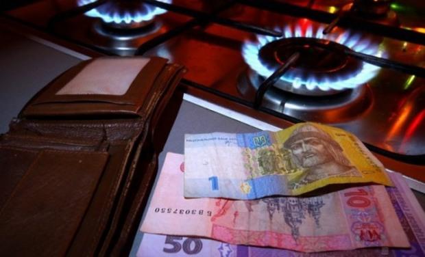 Жителям Днепра «начислили» пеню в декабрьских квитанциях за газоснабжение