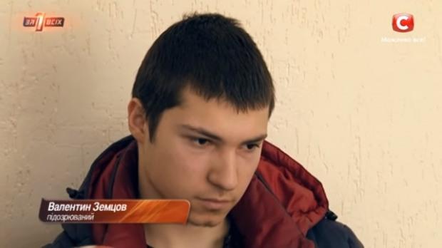 Павлоградская резня: что говорят об 11-класснике, подозреваемом в двойном убийстве, местные