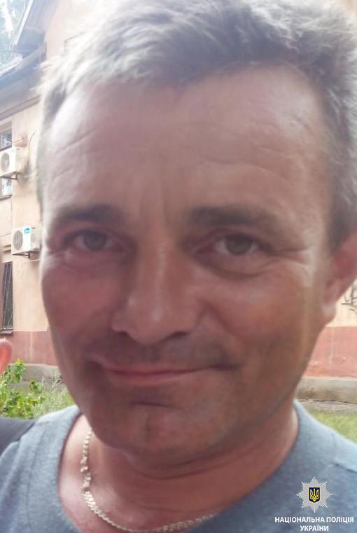 Полиция разыскивает пропавшего без вести 48-летнего мужчину