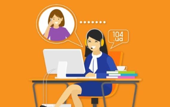 Экспресс-регистрация: инновацией воспользовались 1,5 тысячи потребителей «Днепропетровскгаза»