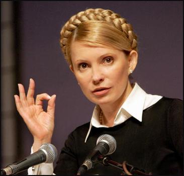 Юлия Тимошенко обещает стоять рядом с Президентом, защищая страну