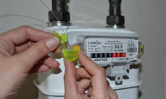Горсовет Днепра требует бесплатную установку квартирных счетчиков газа