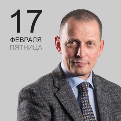 Школа менеджмента Александра Фридмана. «Управление поступками подчинённых»