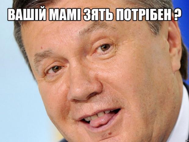 Як Янукович шукатиме нову дружину (ФОТОЖАБИ)